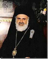 preot ortodox
